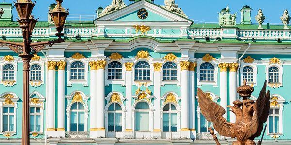 São Petersburgo - Museu Hermitage