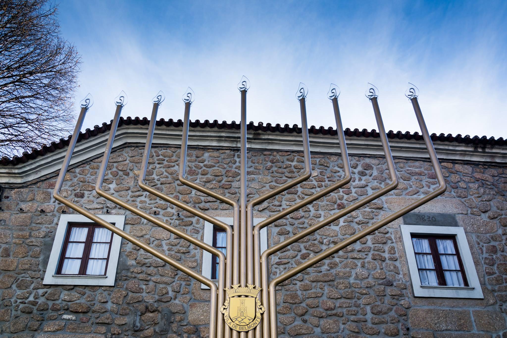 Belmonte - Casa da Judiaria